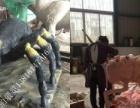 大型仿真昆虫展览恐龙租赁