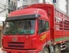 货物运输、专线直达、整车零担、木箱包装