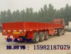 成都到富顺 乐山4.2米6.8米9.6米13米返空回程货车