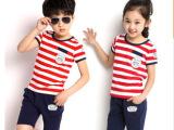 2015夏季新款韩版短袖条纹童套装幼儿园园服小学生校服可定制大码