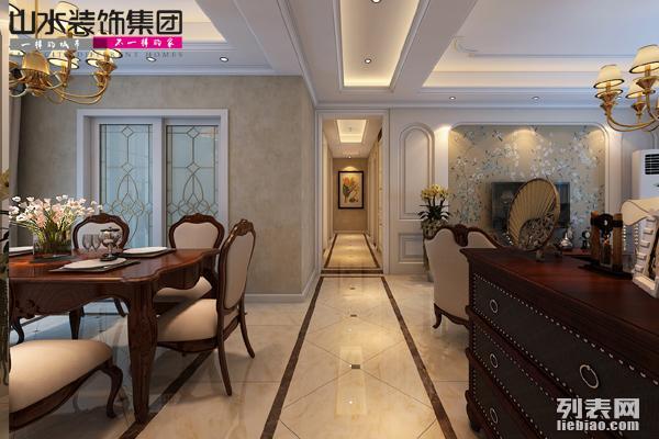 山水装饰设计蓝鼎海棠湾135平新房装修选择山水装饰