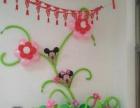 魔幻气球布置商演小丑表演派送婚礼婚房生日宴