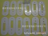 供应奶白色pvc垫片 透明黑色PVC、背胶PC片