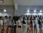 核舞器流行舞蹈教室
