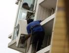 西城区南礼士路空调移机电话是多少?空调安装多少钱?