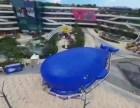 鲸鱼岛出租海洋球租售鲸鱼岛乐园生产厂家鲸鱼岛气模租售