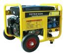 推车式小型230A汽油发电电焊机报价