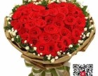 西安高新区鲜花店送花上门