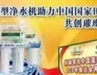 专业清洗水机更换滤芯