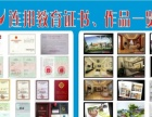 扬州连邦CAD十七年专业培训经验小班或一对一保证会
