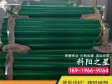 波形防护栏 波形防撞护栏价格 防护栏生产+安装-合肥科阳之星