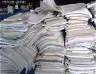 昆山常年上门回收废纸 废纸板 书纸 报纸 图书 广告纸