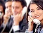 萧山区大金中央空调(各中心售后服务维修电话是多少