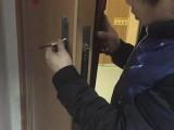 厦门开锁换锁,各种高端锁安装维修找福德平家政