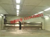 滨州哪里有卖得好的喷漆房-无泵水幕
