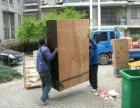 重庆渝北区搬家公司汽博中心附近搬家公司