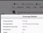 iMac日版2011年中27寸顶配MC814