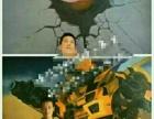 墙画 壁画 手绘彩绘喷绘 3 D画 文化墙 背景墙