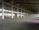 水田高速口2800平米8米高钢构厂房出租。空地超大