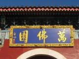 北京周邊地區,性價比較高的一些公墓