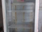 冰柜便宜卖了