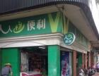 旺铺转让:金鸡市场隔离便利店转让