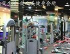 五一超值优惠团购来袭—珠海健身瑜伽会所