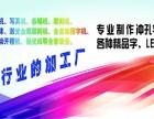 滨州广告公司,滨州广告装饰公司,滨州广告牌制作公司