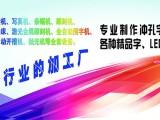 滨州宣传单页印刷,滨州彩页印刷,滨州名片印刷制作