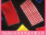 【绍兴厂家】5075花瑶绉 花瑶绉布料面