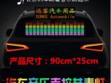 汽车装饰灯 音频指示灯 音乐节奏灯 音响声控灯 感应灯 90*2