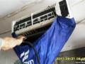浦东合庆专业清洗挂机 柜机 吸顶机中央空调