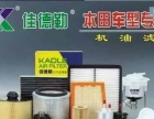 鸿辉汽车三格润滑油机油批发零售