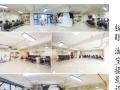 潍坊淘宝店铺装修设计企业年会拍摄制作企业专题片拍摄