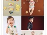 MiniKids专业儿童摄影模特招募