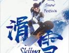 青岛到月季山滑雪场怎么去39.9各大滑雪温泉门票
