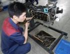 广州汽修培训需要多少钱