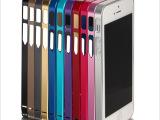 苹果金属边框批发 0.7mm金属壳 iphone4/4S超薄外壳