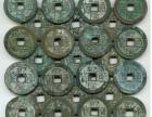 铁岭铜币在哪里可以私下快速交易-