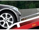 临沂安达24小时 道路救援 换胎 补胎 搭电 送油 拖车 快