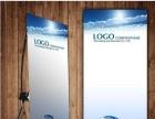 品牌策划创意设计写真喷绘会展服务桁架舞台商场美陈