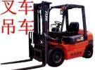 南京湖南路叉车出租设备吊装搬运移机就位24小时为您服务