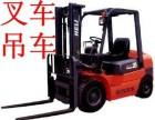 南京中央门叉车出租设备吊装移机就位搬场搬家24小时为您服务