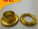 厂家生产 广东气眼爪鸡眼 各种优质金属铜鸡眼扣