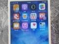 卖一个iphone6s