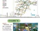 白沟新城,紧邻雄安新区,北京疏散商铺的承接地,