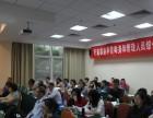 转型时代财务人员管理能力提升专题培训班 系列课程