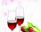 古汉森葡萄酒 古汉森葡萄酒诚邀加盟