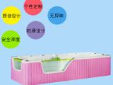 要买耐用的亚克力婴儿游泳池,就来正午商贸-实用的婴儿游泳池