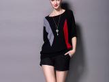 秋季新款欧美时尚上衣圆领长袖针织衫斜条纹蝙蝠衫厂家批发直销